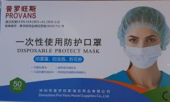 Disposable Face Masks x50